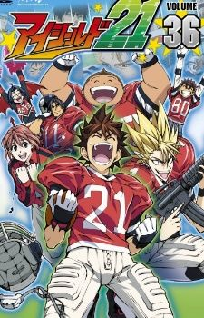Welcome To the Gridiron of the Damned! Huge hulking bodies throw themselves at each other, while a tiny lithe body runs between them for the goal! No, it's not a game of football, it's Sena Kobayakawa trying to evade the monstrous Ha-Ha brothers down the halls of Deimon High School! But wait! Sena's incredible skills at not getting caught have been spotted by the devilish (possibly actually demonic) captain of the school's embryonic American style football team, and when Sena asks to be the…