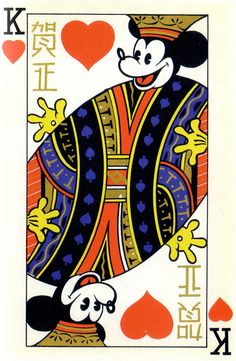 Vintage Japanese New Year postcard -- Mickey (c. Playing Cards Art, Playing Card Games, Vintage Playing Cards, Mickey Mouse Toys, Pin Up Posters, King Of Hearts, Cat Cards, Deck Of Cards, Graphic Design Illustration