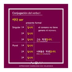 #coreano #aprendercoreano #valencia #learnkorean #ilovekorea #ilovekorean #koreanacademy  #academia #gramatica #한국어배우기 #한국어 #megutatacoreano #AprenderCoreanoValencia #한국말 #안녕 #가나다 #한국말배우기 #learnkorean #korea #kpop K Board, Japanese Language Learning, Korean Words, Learn Korean, Idioms, South Korea, Grammar, Advice, Tips