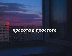 Всегда
