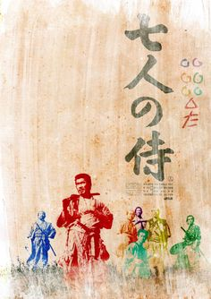 a colorful style movie poster of Seven Samurai - from reddit