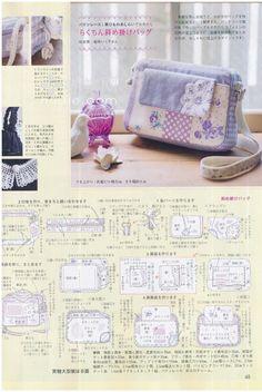 Fabric02 045 #ClippedOnIssuu