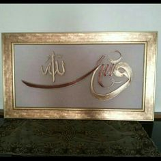 Hu Allah. Islamic Wall Art, Wall Organization, String Art, Art Projects, Creations, Calligraphy, Embroidery, Painting, Home Decor