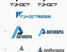 """Check out new work on my @Behance portfolio: """"Anthropia corp Logo."""" http://be.net/gallery/44954809/Anthropia-corp-Logo"""