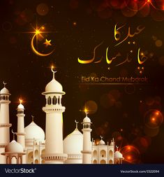 Eid ka Chand Mubarak Background vector image on VectorStock Chand Mubarak Image, Chand Raat Mubarak Images, Images Eid Mubarak, Ramadan Mubarak Wallpapers, Eid Mubarak Wallpaper, Eid Mubarak Vector, Happy Eid Mubarak Wishes, Eid Mubarak Greetings, Eid Milad Un Nabi