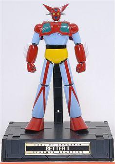 超合金魂GX-74蓋特機器人1號D.C.|超合金魂GX-74 ゲッター1 D.C.|Soul of Chogokin GX-74 Getter 1 D.C.|三一萬能俠1號D.C.|GX-74蓋塔機器人D.C.
