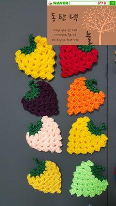 Crochet Sunflower, Pineapple Crochet, Crochet Flowers, Crochet Designs, Crochet Patterns, Fabric Coasters, Knit Or Crochet, Holiday Crafts, Crochet Projects