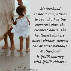 Η μητρότητα είναι σαν τον έρωτα. Άλλοτε μεγαλουργείς και άλλοτε συμμαχείς με τη βλακεία. Κι αυτό είναι ζόρικο και συναρπαστικό, αλλά κυρίως ανθρώπινο.