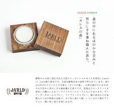JARLD/ジャールド/日本製/練り香水/ソリッドパフューム/カシスの森