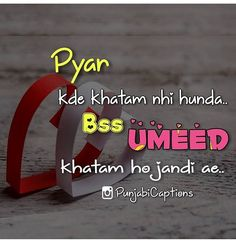 Cute Love Quotes, Sad Quotes, Life Quotes, Qoutes, Whatsapp Dp, Love Hurts, Sad Love, Impress Quotes, Punjabi Love Quotes