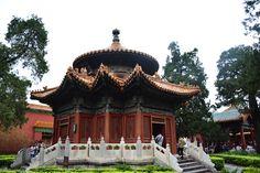 Beijing-Forbidden city, photographer-Tereza Večerková