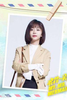 Yun Yun, Chines Drama, Chinese Actress, Korean Celebrities, Stylish Outfits, Hair Cuts, Mermaid, Actresses, Actors