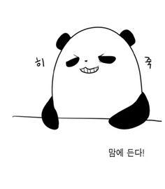 귀능 Webtoon Comics, Painting & Drawing, Manhwa, Anime Art, Cartoons, Characters, Japan, Superhero, Cool Stuff