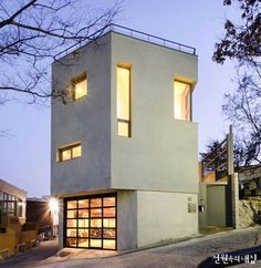 In Hongeun-dong South Korea - Chico & Chica House by Cho and Partners. Photographed by Haewook Jeong. Colour Architecture, Facade Architecture, Small Modern Home, Box Houses, Small Buildings, Japanese House, Prefab Homes, Facade House, Modern House Design