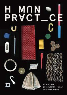 Japanese Exhibition Poster: Human Practice. Shohei Iida. 2013