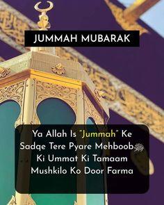 Jumma Mubarak Everyone! <3 #Jumma_Mubarak_Everyone #Jummah_Mubarak_To_All #JummahDay #JummaMubarak #LearnQuran #IslamicTeacher #QuranOnline Islamic Quotes On Marriage, Muslim Love Quotes, Couples Quotes Love, Love In Islam, Quran Quotes Love, Islamic Love Quotes, Islamic Inspirational Quotes, Jumma Mubarak Messages, Jumma Mubarak Quotes