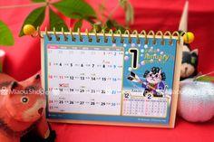 ミャウ卓上カレンダー2016【モスリング