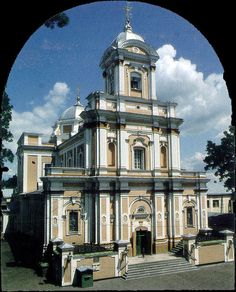Cathedral of the Holy Trinity in Lutsk, formerly monastery of the Bernardines (1752-1755, rebuilt in 1877-1879). Ukraine