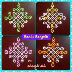 Simple Rangoli Border Designs, Rangoli Designs Latest, Rangoli Designs Flower, Free Hand Rangoli Design, Small Rangoli Design, Rangoli Patterns, Rangoli Ideas, Rangoli Designs Diwali, Rangoli Designs With Dots