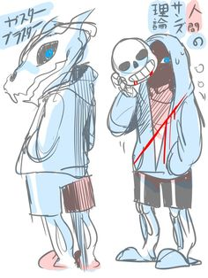 GB!sans and Human Theory Sans by scotchtapeofficial