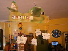 ΜΠΑΡΛΑ ΝΤΙΑΝΑ: Γιορτή Αρχαγγέλων και Πολεμικής Αεροπορίας