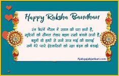 raksha bandhan quotes in hindi Happy Raksha Bandhan Messages, Happy Raksha Bandhan Images, Birthday Greeting Cards, Happy Birthday Cards, Birthday Wishes, Happy Birthday Bhai Quotes, Rakhi Quotes, Raksha Bandhan Quotes, Raksha Bandhan Greetings