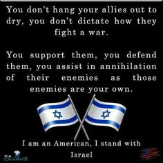 I stand with Israel!