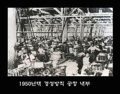 경성방직 공장 내부. 2004. 12. 31에 서울 등록문화재 제135호로 지정된 건축물로 (주)경방은 한국의 근대 산업에서빼 놓을 수 없는 산업시설로 역사적, 사회적 의미가 매우 큽니다. 이 건물은 (주)경성방직의 사무동으로 1936년 건립이래 건물 원형을 대부분 간직하고 있는 점에서 역사적, 건축사적으로 가치가 있으며, 일제강점기에 한국인자본에 의해 설립된 산업관련 건축물로 근대 공업사적 자료로서도 가치가 있는 건물입니다.