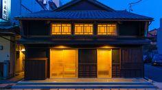 町家ステイ「詰所三國」 - 古き良き日本が薫る、三國町家のゲストハウス。