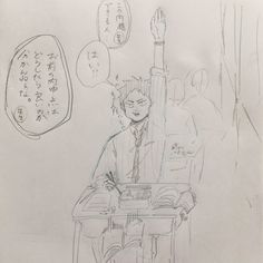 Iwaizumi Hajime, Iwaoi, Haikyuu Manga, Anime Manga, Little Giants, Anime Dress, Haikyuu Ships, Manhwa, Memes