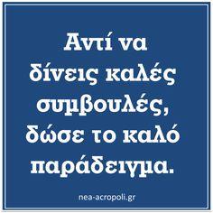Cyprus, Quotes, Instagram, Quotations, Quote, Shut Up Quotes