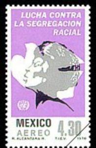 Postal Stamp-II