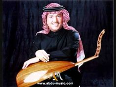 محمد عبده - ياليل خبرني