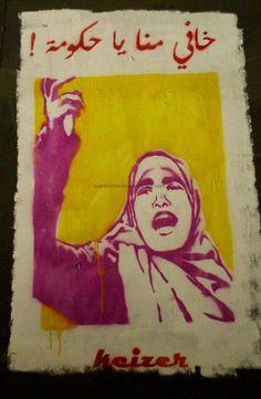 Graffitis, estêncils, painéis e outras intervenções urbanas dão voz a histórias de impunidade e injustiça como o caso de Iman Salama, assassinada a tiros após enfrentar um homem acusado de assediá-la na rua.