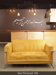 Bismillah (Nastaliq Script) - Irada Arts