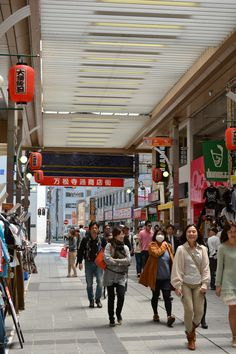 Osu mall of Nagoya-shi