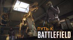 Дополнение «Battlefield Hardline. Грабеж» — бесплатно с 3 по 10 мая