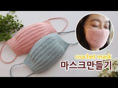 Making a crochet beginner mask (for filter replacement) crochet mask _ Adele Hands - Learn to crochet easy face mask. These masks are very useful, you can apply it from top of medical - Crochet Mask, Bag Crochet, Crochet Faces, Crochet Crafts, Crochet Projects, Free Crochet, Sewing Projects, Adele, Easy Face Masks