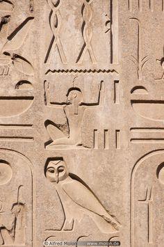 07 Carvings on red granite obelisk