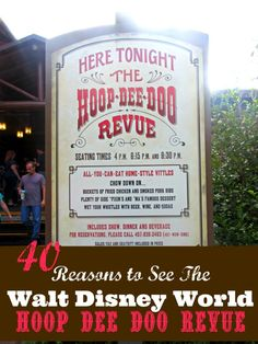 SavingSaidSImply.com - 40 Reasons to See the Walt Disney World Hoop De Doo Revue