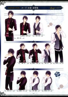Tags: Scan, Character Sheet, IDEA FACTORY, Official Art, Satoi, Diabolik Lovers ~Haunted dark bridal~, Sakamaki Reiji, Rejet, Diabolik Lovers Official Setting Collection