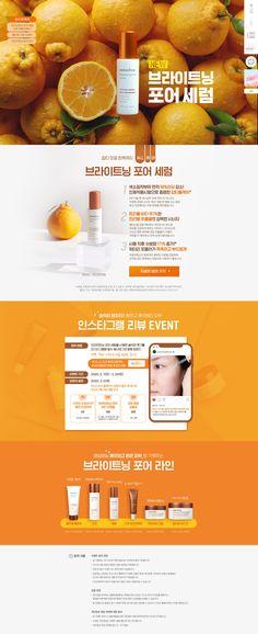 Site Design, Web Design, Event Page, Design Reference, Typo, Promotion, Cosmetics, Orange, Website