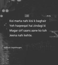 U r my breath J Crazy Quotes, Hurt Quotes, Bff Quotes, Words Quotes, Movie Quotes, Secret Love Quotes, Love Quotes For Him, Dear Diary Quotes, Funny Attitude Quotes
