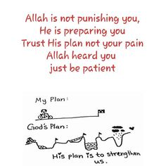 Allah makes us go tru difficulties so dat we loose our hardness of d heart n become soft hearted.so dat we learn how to life life .how to deal wid ppl .how pride n arrogance can destroy us Allah Quotes, Quran Quotes, Faith Quotes, Life Quotes, Islamic Quotes On Marriage, Muslim Quotes, Islamic Inspirational Quotes, Islam Online, Allah Love