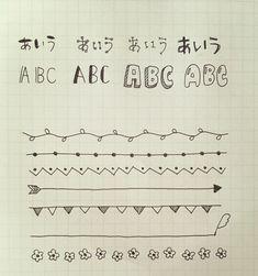 久しぶりの手帳記事です。手書きの手帳っていいですよね。マステやシールは可愛いし楽でいいのですが、私はどうも手書きが好きみたいです。なんとも言えないあたたかみを感じます。そんなわけで今回は、ペンだけでできる『手帳を可愛くする技』を集めてみました! Pen Illustration, Illustrations, Cute Little Drawings, Pretty Notes, Hand Drawn Lettering, Notes Design, Bullet Journal Inspiration, Journal Ideas, Journal Diary