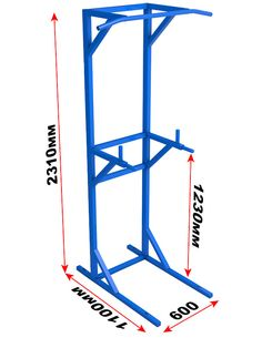 Heavy duty frames guaranteed to carry 100 kg every day. Home Made Gym, Diy Home Gym, Gym Room At Home, Workout Room Home, Workout Rooms, Homemade Gym Equipment, Diy Gym Equipment, Outdoor Fitness Equipment, No Equipment Workout