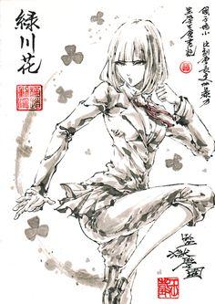 Hana Midorikawa (Prison School)