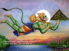 Why is Hanuman Jayanti Celebrated?