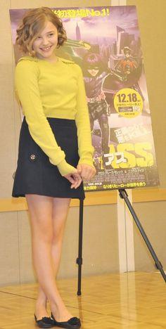 Chloe Moretz Kiss Ass Premiere wallpapers Wallpapers) – Wallpapers For Desktop Chloe Grace Moretz, Beautiful Actresses, Kicks, Mini Skirts, The Incredibles, Free Image, Image Search, Desktop, Wallpapers