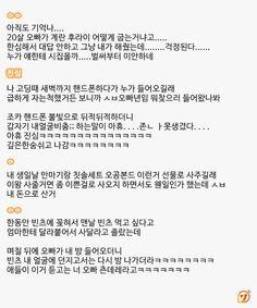 댓글헌터43편_가족 일화모음_6